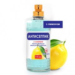 Антисептик-спрей с Лимоном 70%, 115мл