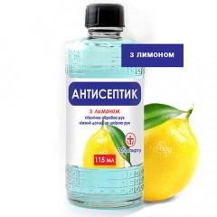 Антисептик с Лимоном 70%, 115мл