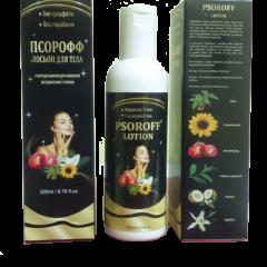 Травяной лосьон для тела без парабенов и сульфатов Psoroff Lotion, 200мл