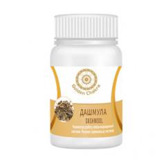 Дашмула (экстракт) Нормализует эндокринную систему Golden Chakra, 60 т.