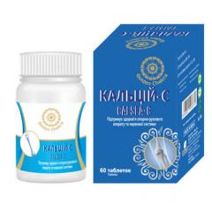 Кальций-С (Кальций, Магний, Цинк, Витамин D3) Средство для восстановле- ния дефицита кальция Golden Chakra, 60 т.