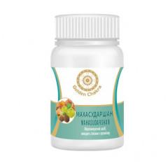 Махасударшан (экстракт) Жаропонижающее средство, вы- водящее токсины из организма Golden Chakra, 60 т.