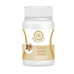Чеснок с кумином (экстракт) Снижает уровень холестерина и регулирует артериальное давление Golden Chakra, 60 т.