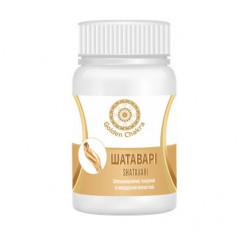 Шатавари (экстракт) Комплекс витаминов для женщин Golden Chakra, 60 т.