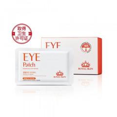 Мультифункциональные патчи для глаз ROYAL SKIN EYE Patch, 20 пар