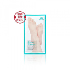 Маска для ног с экстрактом мяты ROYAL SKIN Aroma Therapy Peppermint Foot Mask