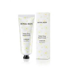 Увлажняющий крем для кожи рук ROYAL SKIN Water Drop Hand Cream Gardenia, 60 мл