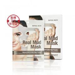 Маска для лица с натуральной глиной Royal Skin Real Mud Mask, 5 шт
