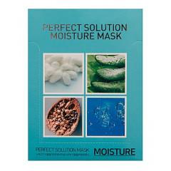 Набор: Маска увлажняющая Идеальное решение Lindsay Perfect Solution Mask Moisture, 10 шт