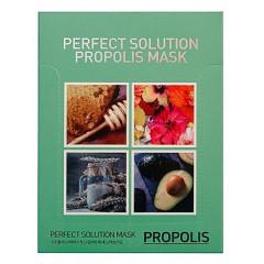 Набор: Маска Прополис Идеальное решение Lindsay Perfect Solution Mask Propolis, 10 шт