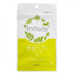 Фолиевая кислота AFC Mitete 350 мг, 28 шт