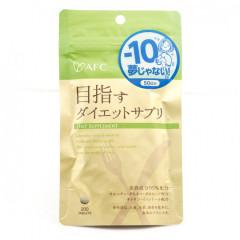 Дополнение диеты AFC 250 мг, 200 шт