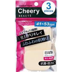 Спонжи для макияжа Ishihara Puff Cheery, 3шт