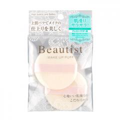Спонжи для макияжа Ishihara Cosmetic Sponge Professional Puff Beautist Round, 2шт