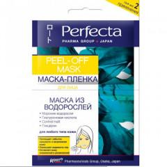 Маска-плёнка для лица с водорослями PERFECTA Express Mask Peel-Off 2x5ml