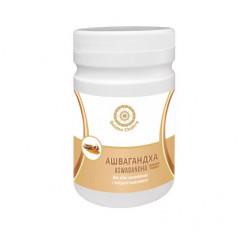 Ашвагандха (порошок) Мягкое успокаивающее и тонизирующее средство Golden Chakra, 120 г.
