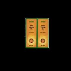 Масло касторовое Sahul, 50 мл