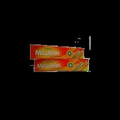 Аюрведическая зубная паста Мишвак Sahul, 100 мл