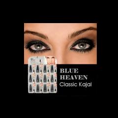 Карандаш для подводки глаз (сурьма) Blue Heaven Сlassic Kajal