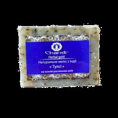 Натуральное мыло ручной работы Тулси Chandi, 90г