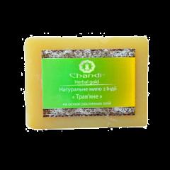 Натуральное мыло ручной работы Травяное Chandi, 90г