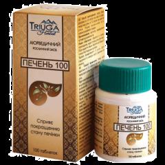 Растительный препарат Печень Cурья Хербал Триюга, 100 таб