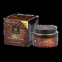 Крем для лица восстанавливающий с медом и кофе Veda Vedica, 50 г