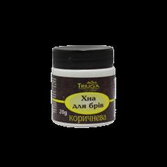 Хна для бровей коричневая Triuga, 20г