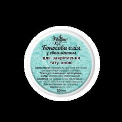 Кокосовое масло с эвкалиптом Mayur для закрепления хны, 10 мл