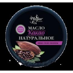 Масло Какао TM Mayur, 50 мл