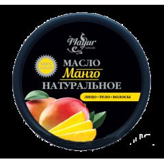 Масло Манго TM Mayur, 50 мл