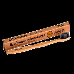 Бамбуковая зубная щетка с угольным напылением (Средняя жесткость)