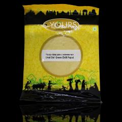 Папад Урад дал с зелёным чили - индийские чипсы, 200 г