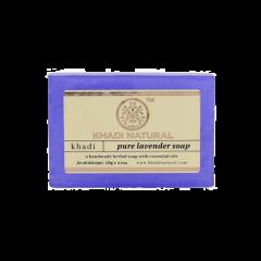 Аюрведическое Лавандовое Мыло на глицериновой основе, 100% натуральное KHADI, 125 г