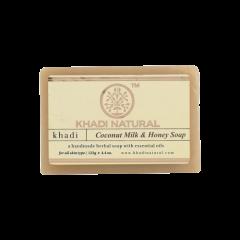 Аюрведическое Мыло Кокосовое молоко и мед на глицериновой основе, 100% натуральное KHADI, 125 г