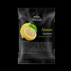 Аюрведический порошок Лимон Триюга, 50г