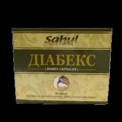 Диабэкс для профилактики сахарного диабета Sahul, 60 капсул