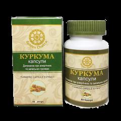 Экстрат куркумы в капсулах Ayusri Health Products, 60 капсул