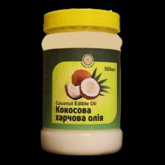 Пищевое кокосовое масло холодного прессования, нерафинированное Golden Chakra, 500г