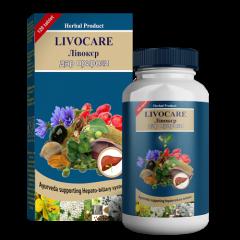 Растительный препарат для здоровья печени Ливокер LIVOCARE, 120 таб