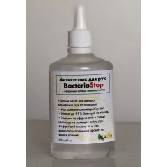 Антисептик для рук BacterioStop, 60мл