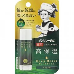 Гиалуроновый Бальзам для губ Mentholatum Deep Moist LipBalm Menthol 4.5g