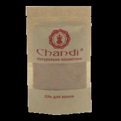 Соль для ванны Ваниль и кофе Chandi, 60г