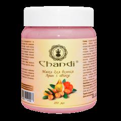 Маска лечебная Арган и гибискус для поврежденных и чувствительных волос Chandi, 250 мл