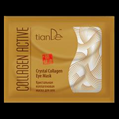 Кристальная коллагеновая маска для век, COLLAGEN ACTIVE TianDe (1шт)