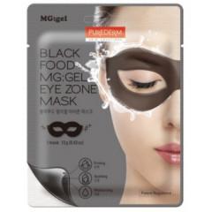 Маска черная питательная вокруг глаз Black Food MG Eye Zone Mask, 12 г.