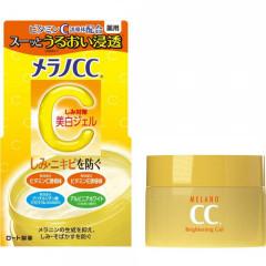 Отбеливающий гель для лица против пигментации с витаминами C и E MELANO CC Vitamin C Brightening Gel