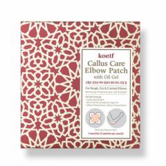Патчи для локтей с гель-маслом KOELF Callus Care Elbow Patch with Oil Gel - 3 штука
