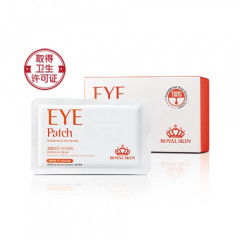 Мультифункциональные патчи для глаз ROYAL SKIN EYE Patch , 1 пара